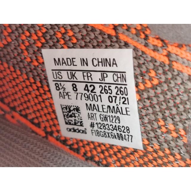 "OG BATCH Adidas Yeezy Boost 350 V2 ""Beluga Reflective"" GM1229"