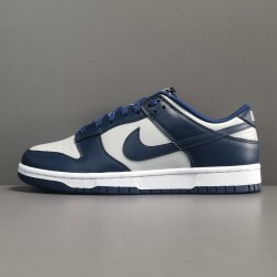 "GOD BATCH Nike Dunk Low ""Georgetown"" CW1590 004"
