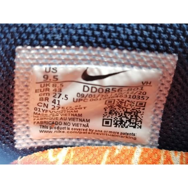 X BATCH Off White x Nike Dunk Low DD0856 801