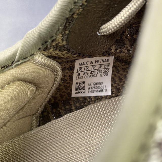 """LJR BATCH Adidas Yeezy Boost 350 V2 """"Ash Stone"""" GW0089"""