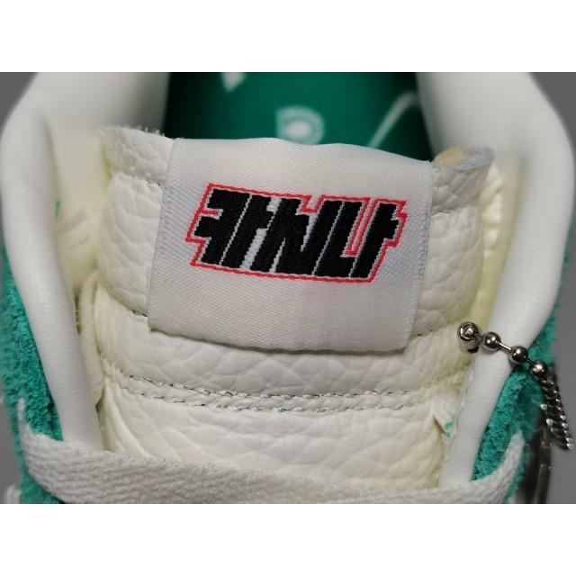 GOD BATCH Kasina x Nike Dunk Low Road Sign CZ6501 101