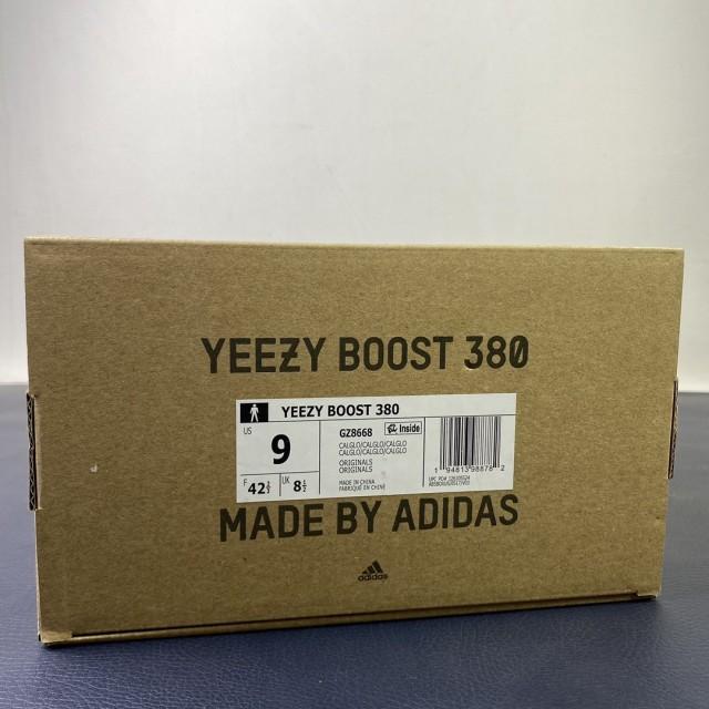 """LJR BATCH Adidas Yeezy Boost 380 """"Calcite Glow"""" GZ8668"""