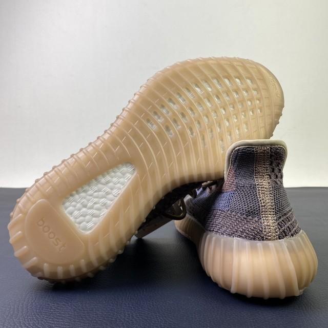 "LJR BATCH Adidas Yeezy Boost 350 V2 ""Yecher"" H02795"