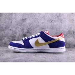 TOP BATCH Nike SB Dunk Low Ishod Wair BMW 839685 416