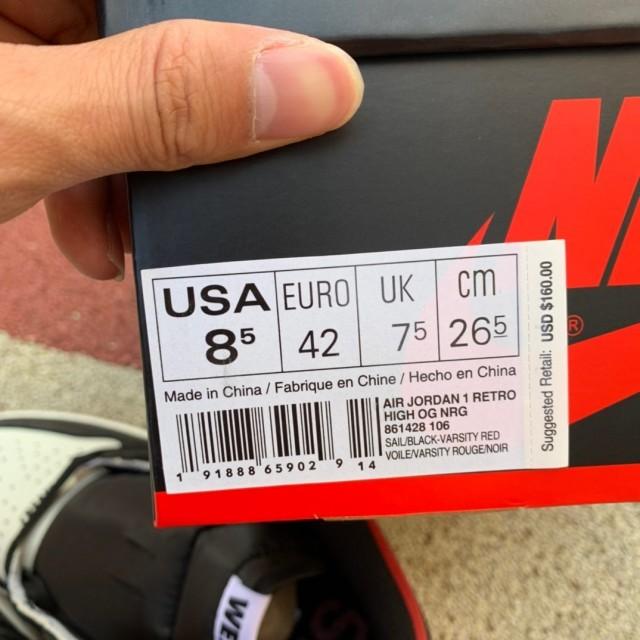 """LJR BATCH Air Jordan1 NRG """"No L's"""" 861428 106"""