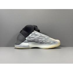 """GOD BATCH Adidas Yeezy QNTM Basketball """"Quantum"""" Q46473"""