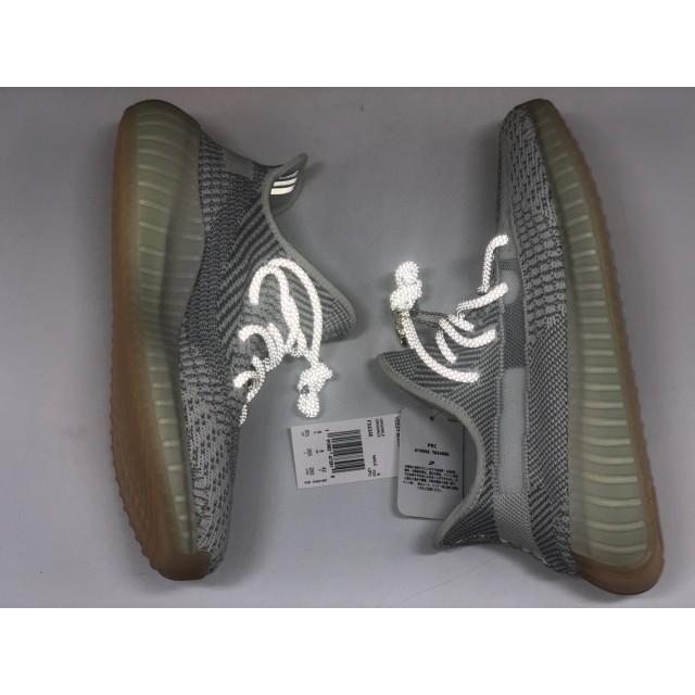 """H12 BATCH Adidas Yeezy Boost 350 V2 """"Yeshaya"""" FX4348"""