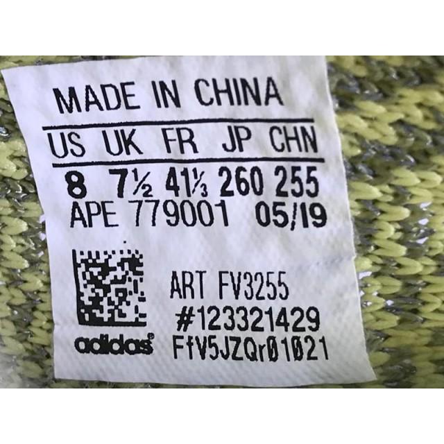 GOD Batch Unisex Adidas Yeezy 350 Boost V2 ANTLIA REFLECTIVE FV3255