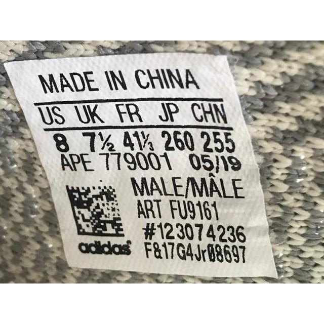GOD Batch Unisex Adidas Yeezy 350 Boost V2 LUNDMARK FU9161
