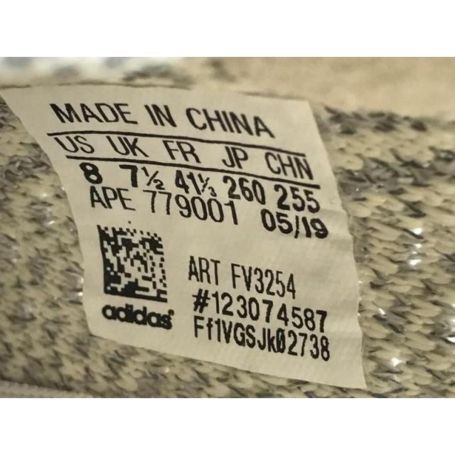 GOD Batch Unisex Adidas Yeezy 350 Boost V2 LUNDMARK REFLECTIVE FV3254