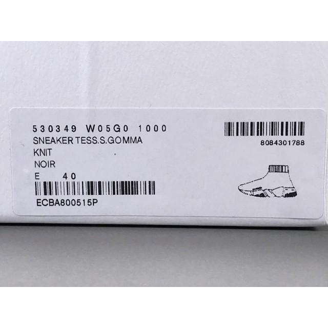 GT Batch Unisex Balenciaga Speed Run 530349 W05G0 1000