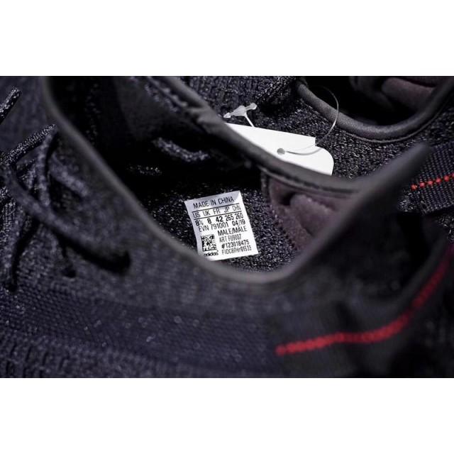 H12 Batch Unisex Adidas Yeezy Boost 350 V2 Black Reflective FU9007