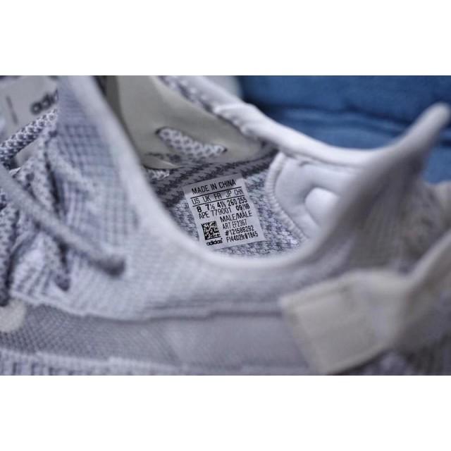 H12 Batch Unisex Adidas Yeezy Boost 350 V2 Static Reflective EF2367